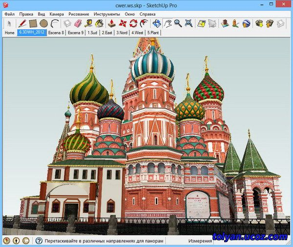Sketchup 2013 colorsprogrammy for Sketchup 2013