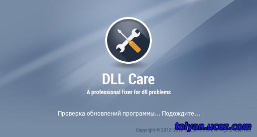 Dll care 1. 0. 0. 2258 + portable » скачать бесплатно программы для.